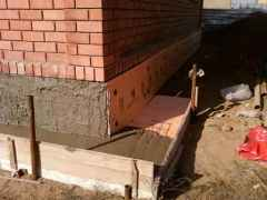 1458753596_uteplenie-fundamenta-doma