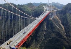 1473586992_china_bridge